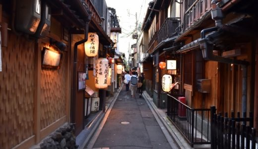 【京都】働くならココ!祇園・木屋町のガールズバーを紹介!