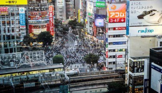 【大阪】バイトに最適な北新地のガールズバーの特徴&店舗紹介