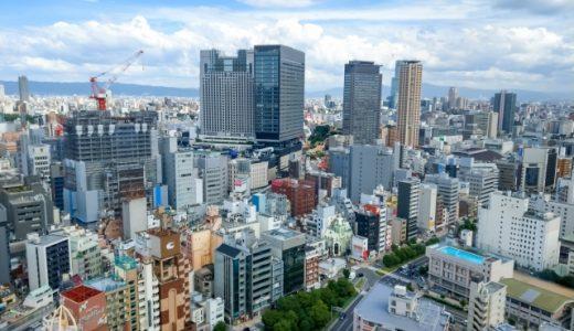 大阪でバイトできる難波(ミナミ)のガールズバーの特徴&店舗紹介